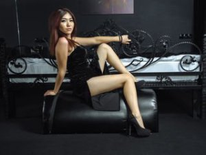 Webcam Asian Vrouw sex met SeiShima